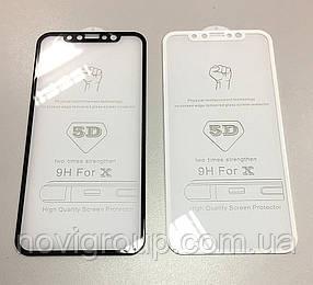 Стекло защитное 5D iPhone X