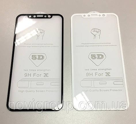 Скло захисне 5D iPhone X, фото 2