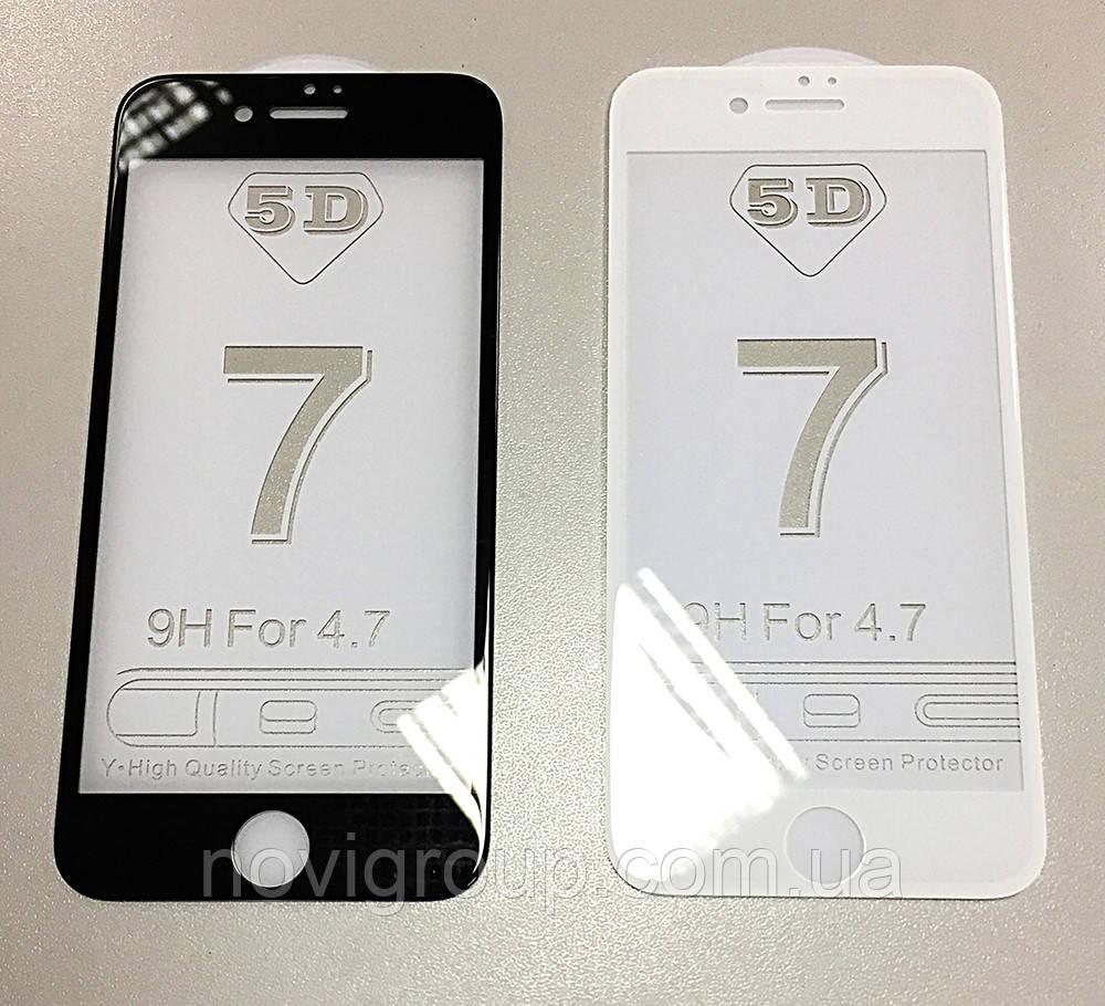 Стекло защитное 5D iPhone 6 Plus