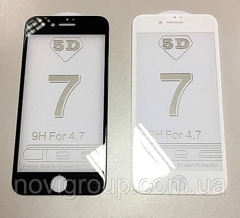 Стекло защитное 5D iPhone 6 Plus, фото 2