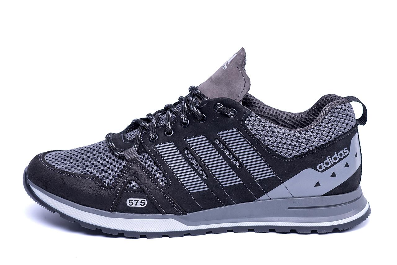 Мужские летние кроссовки сетка Adidas Summer Grey