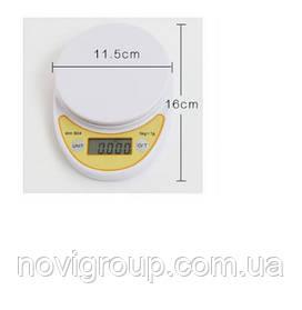 Ваги кухонні побутові, з круглою чашкою,0,001-5 кг