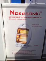 Кварцевый электрообогреватель Nokasonic NK-454 код  454