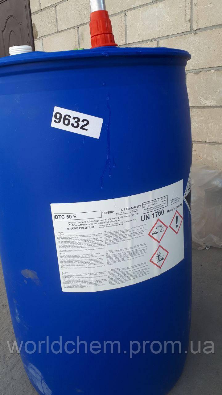 Бензалкония хлорид (BC50)