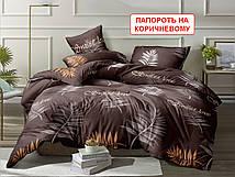 Двоспальний комплект постільної білизни - Папороть на коричневому