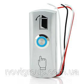 Кнопка виходу накладна EXIT 805 вузька (накладна, алюмінієва) з підсвічуванням