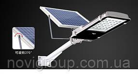 Лампа вулична Zuke ZK7102 з сонячною панелю LED 30 Вт, СП 20 Вт, АКБ 10000 мА (523*160*380) 6,6 кг, кріплення в комплекті