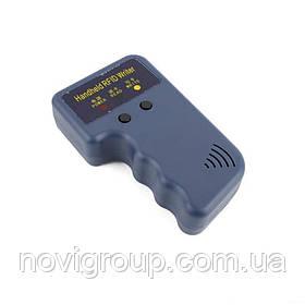 Дублікатор RFID ключів EMARINE 125kHz