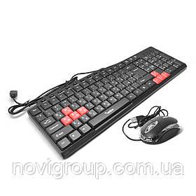 Комплект USB (KB + MS) Merlion Сombo Red Zero, довжина кабелю 140 см, (Eng/Укр/Рос), (560х162х45мм) Black / Red, multimedia 113к, Q20