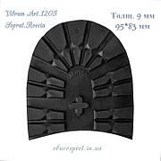 Набойка Vibram 1205 Soprat.Roccia р 412 (разм. 41-42), толщ. 8,5 мм, цв. черный