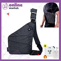 Мужская сумка мессенджер Cross Body + Наушники i12 в Подарок!