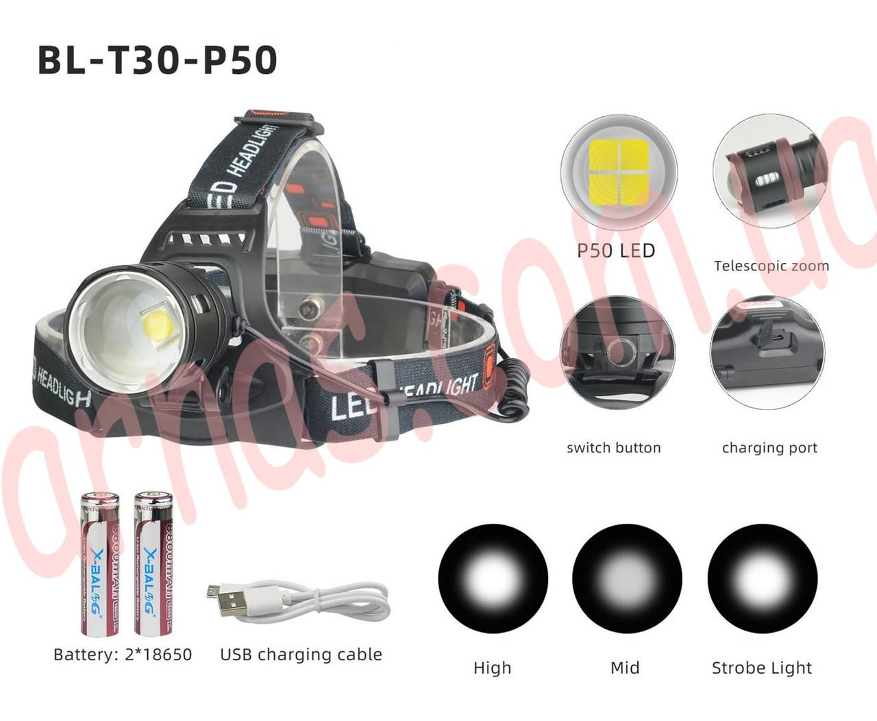 Аккумуляторный налобный фонарь BL-T30-P50