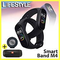 Фитнес браслет  Mi Band M4, Смарт часы / Спортивный трекер  + Портативная Bluetooth колонка  в Подарок