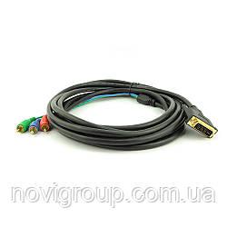 Кабель-Переходники HDMI-VGA-DVI-Аудио