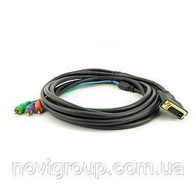 Кабель DVI (папа)-3RCA (папа), 1.5m , 2феррит, Black, пакет