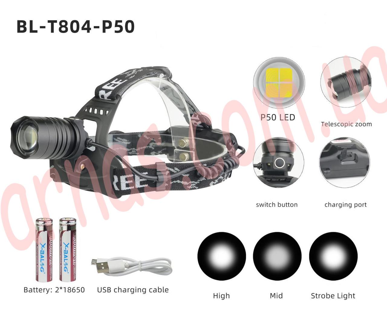 Акумуляторний налобний ліхтар BL-T804-P50