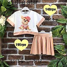 Комплект  для девочек Little Star оптом р.116-158