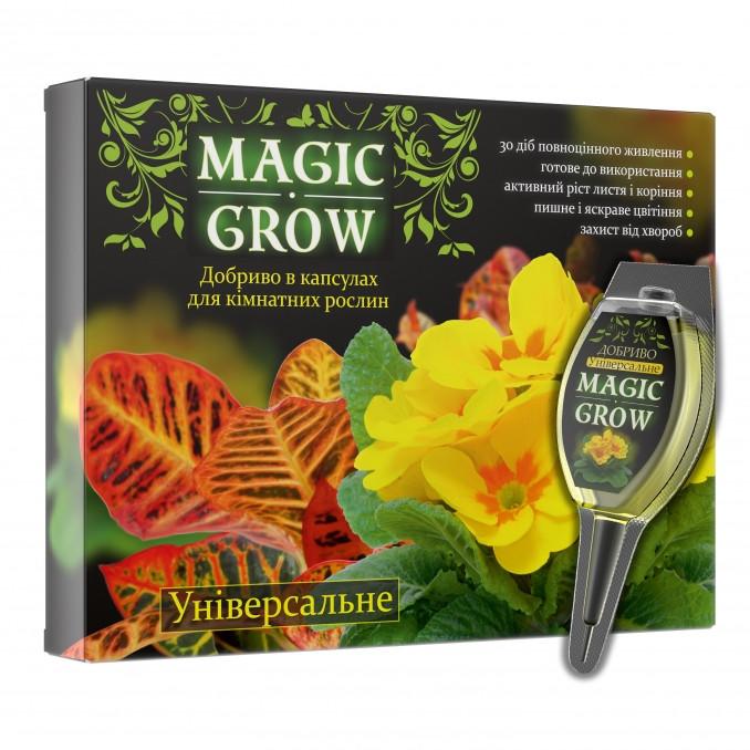 Удобрение Magic Grow для Комнатных растений  в апликаторах 5шт*25