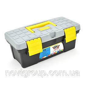"""Пластикова фурнітура для інструментів 250 х 110 х 100, 10 """" з двома пластиковими замками"""