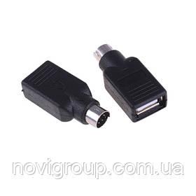 Переходник PS2/AF USB