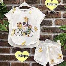 Комплект  для девочек Little Star оптом р.146 и 158