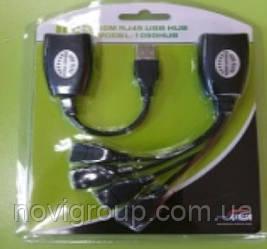 USB комутатори/подовжувачі активні