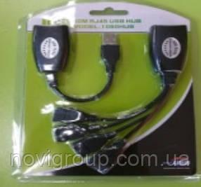 Подовжувач USB 2.0 сигналу по F / UTP до 50 метрів, RJ-45 AM to + RJ-45 to 4xAF, Blister Q100