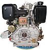 Двигатель дизель.GrunWelt GW186FВE +БЕСПЛАТНАЯ ДОСТАВКА! (9,5 л.с., шлицы, электростартер), фото 3