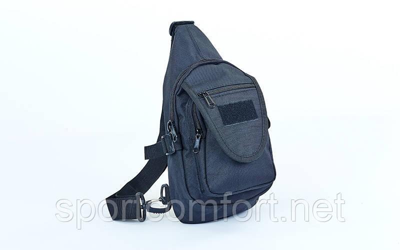Рюкзак тактичний патрульний (30х16х8см) чорний