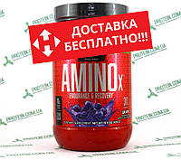 Аминокислоты USA ORIGINAL!!! BSN Amino X 435 г Grape Виноград
