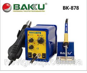 Паяльна станція BAKKU BK-878, фен, паяльник (257*172*167) 2,25 кг