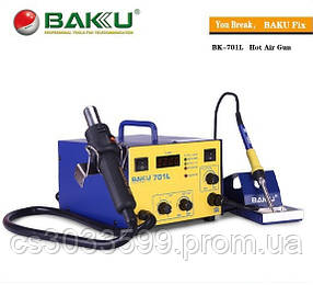 Паяльна станція BAKKU BK-701L цифрова індикація, фен, паяльник  (325*270*190) 4,88 кг