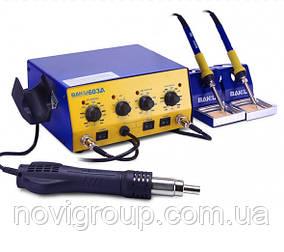 Паяльна станція BAKKU BK-603A фен, два паяльника (345*270*150) 4.48 кг
