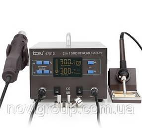 Паяльна станція BAKKU BA-8701D  цифрова індикація, фен, паяльник (335*278*208) 4,39 кг