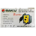 Термоповітряний ремонтна паяльна станція BAKKU BK 858L цифрова індикація, фен (262*160*140) 1,45 кг