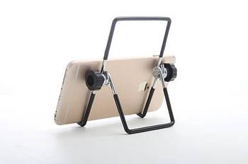Универсальная регулируемая подставка для планшета айпада телефона 87мм-ширина
