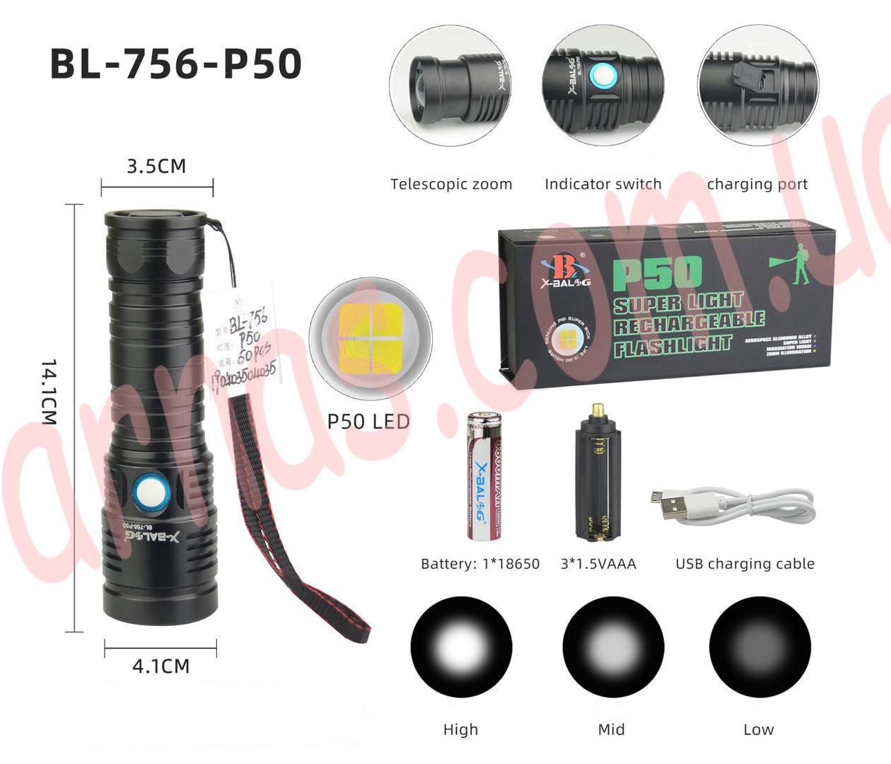 Аккумуляторный фонарь BL-756-P50