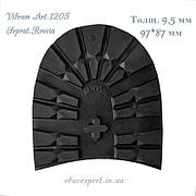 Набойка Vibram 1205 Soprat.Roccia р 457 (разм. 45-47), толщ. 9,5 мм,цв. черный