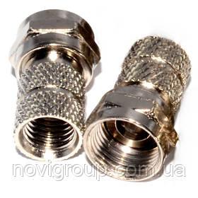Роз'єм F - серії для кабелю RG-59 Q100