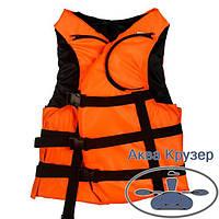 Яркий оранжевый 100 -120 кг взрослый страховочный жилет (спасательный ) с карманами, сертифицированный, фото 1