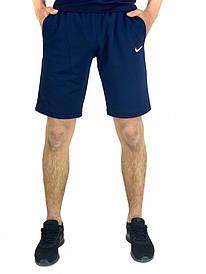 Мужские синие Шорты Nike (реплика)