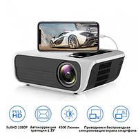 Мультимедийный проектор T8 Wifi Pro Full HD Android HDMI USB PC 1080p LED для домашнего кинотеатра