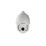 2 МП HDTVI SpeedDome Hikvision DS-2AE7230TI-A