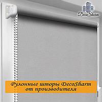 Рулонная штора DecoSharm Блекаут ВО 054 ТЕРМО