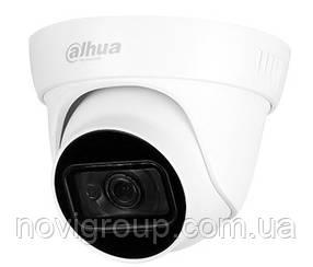 4МП HDCVI купольна відеокамера Dahua DH-HAC-HDW1400TLP-A (2.8 ММ)