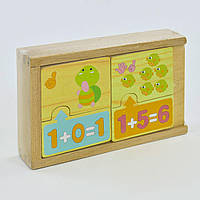 """Деревянная игрушка Обучение счету, развивающая игрушка математика, Деревянные пазлы 7372 Математика """"FUN GAME"""""""