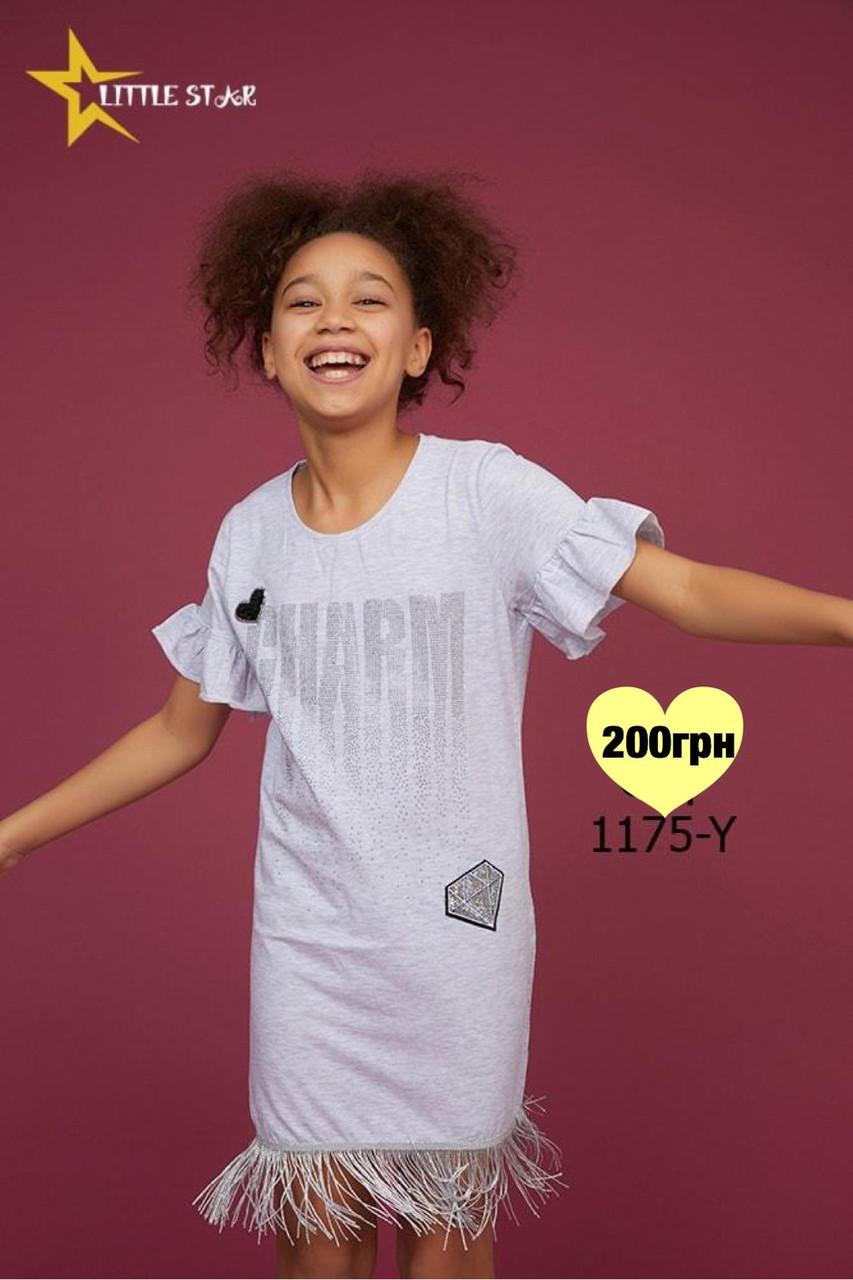 Детская одежда оптом Платье нарядное LITTLE STAR оптом р.140 -164