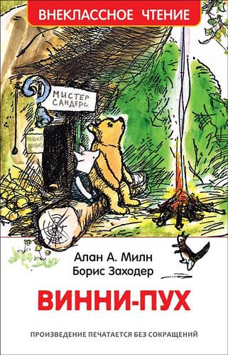 "Интернет-магазин книг ""Диаша"""