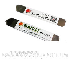 Лопатка металева BAKKU BK-7279, Blister