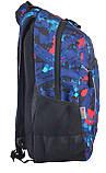 Рюкзак школьный для подростка YES Т-39 Spill 48*30*17 код: 554840, фото 2